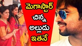 Is this Chiranjeevi's Alludu and Sreeja's would be husband?