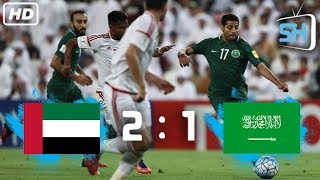 UAE vs Saudi Arabia 2-1 World Cup Qualifiers All Goals and Highlights August 29,2017