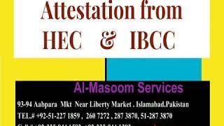 ATTESTATION SAUDI CULTURE , UAE,QATAR,CHINA,IBCC,HEC,