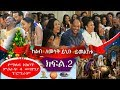 Ethiopian Christmas (Gena Beal) Yemaleda Kokeboch S4 Final B