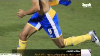تقرير برنامج في المرمى عن اللاعب يونس محمود