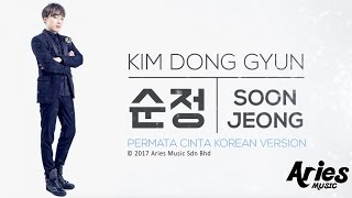 Kim Dong Gyun - 순정 Soon Jeong (Official Lyric Video) Permata Cinta Korean Version