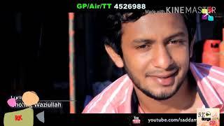 Tui jodi chinti amay(তুই যদি চিনতি আমায়) |new sad song 2017