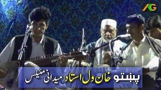 Pashto Garmey Tapay Charbeta / Khanwal Awami