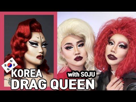 Xxx Mp4 CC 미국에서 인정받는 한국인 드랙퀸 소주 와 미친 콜라보레이션ㅣ 레오제이LeoJ Makeup 3gp Sex
