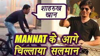 Salman Khan SHOUTED Shahrukh Khan name outside MANNAT; Watch Video | FilmiBeat