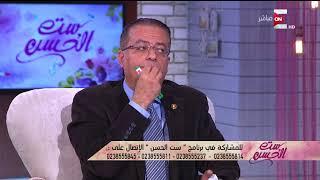 ست الحسن - فوائد وضع طفلك يده في فمه منذ الصغر .. د. إيهاب عيد