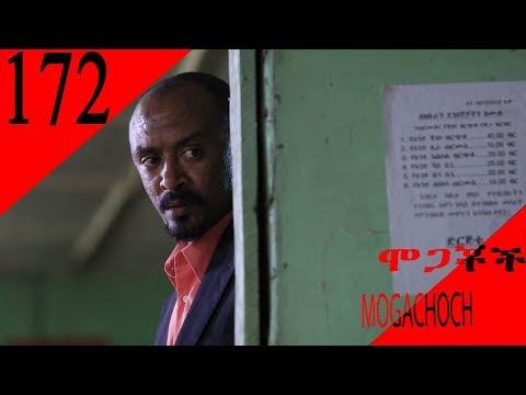 Xxx Mp4 Mogachoch EBS Latest Series Drama S07E172 Part 172 3gp Sex