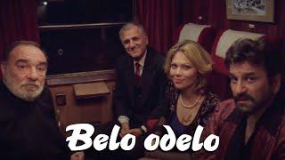 Belo Odelo 1999 -  Najbolja scena