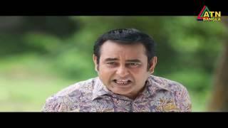 বাংলা হাসির নাটক || বাটপার নং ওয়ান || Bangla Funny Drama || Batpar No One || ATN BANGLA Program