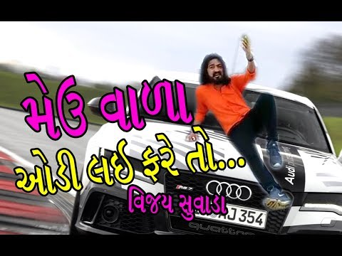 Xxx Mp4 Meu Vara Audi Lai Fare To Vijay Suvada Live 3gp Sex