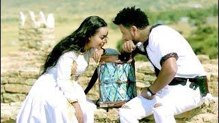 Wendi Mak - Sheb Arga | ሸብ አርጋ - New  Ethiopian Music 2018(Official Video)
