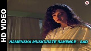 Hamensha Muskurate Rahenge - Sad - Nishana  | Mithun Chakraborty & Rekha