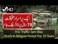 This Traffic Jam Was Stuck In Belgian Forest For 70 Years - Purisrar Dunya Urdu Documentaries