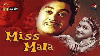 Manzil Kaha Meri Gulshan Kaha Meri | Miss Mala 1954 | Kishore Kumar.