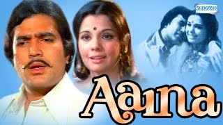 Aaina Hindi Full Movie - Mumtaz - Rajesh Khanna - Nirupa Roy - Old Bollywood Movie
