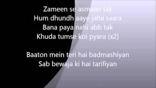 HUA HAIN AAJ PEHLI BAAR  Lyrics | SANAM RE | Pulkit Samrat, Urvashi Rautela, Divya Khosla Kumar