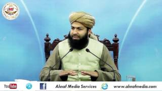Me Deobandi kesy Hua, Mufti Abdul Wahid Qureshi