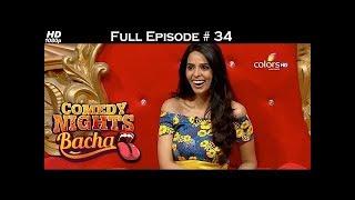 Comedy Nights Bachao - Mallika Sherawat - 30th April 2016 - Full Episode (HD)