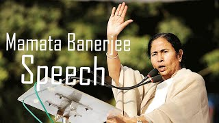 Speech by Mamata Banarjee at Bengal Leads Opening Ceremony