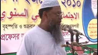 প্রফেসর ড. মুহাম্মাদ আসাদুল্লাহ  আল-গালিব, বিষয় :  উদ্বোধনী ভাষণ