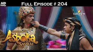 Chakravartin Ashoka Samrat - 10th November 2015 - चक्रवतीन अशोक सम्राट - Full Episode(HD)