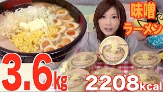 Kinoshita Yuka [OoGui Eater] 3.6Kg of Maruchan Miso Ramen and Extra Toppings