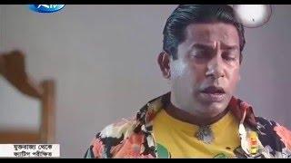 Jomoj 3 Bangla Natok most Funny Scene mosharraf karim