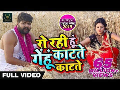 Xxx Mp4 मर गयी मै गेहूं काटते काटते Video Song Samar Singh Kavita Yadav Bhojpuri Chaita Songs 2019 3gp Sex
