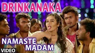 Drinkanaka Video Song || Namaste Madam || Geeta Ravindran, Nagendra Prasad