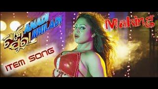 Tike Anadi Pura Khiladi || Making  || Item Song || HD Full Videos
