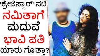 Actress Namitha Confirmed News About Her Marriage, Do You Who Is Her Husband