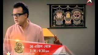 JOLNUPUR Maha Saptaha from 26th April -- 3rd May @ 9:30pm