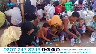 Cooked Foodpack Distribution 13 November 17   Goreeb & Yateem Trust Fund