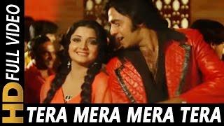 Tera Mera Mera Tera Mil Gaya Dil Dil Se | Suman Kalyanpur, Kishore Kumar | Nagin 1976 Songs