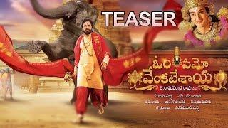 Om Namo Venkatesaya Movie Teaser Release   Nagarjuna   Anushka   Pragya   Ready2Release.com 