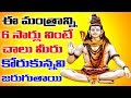 Lord Shiva Songs Nama Sivaaya S P Balasubramaniam JUKEBOX BHAKTHI mp3