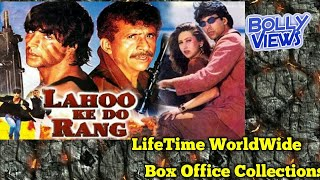 LAHOO KE DO RANG (1997) Bollywood Movie LifeTime WorldWide Box Office Collection Verdict Hit Or Flop