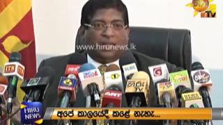 finance minister challenging Former President