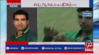 Pakistan to face West Indies in second T20 match today - 92NewsHDPlus