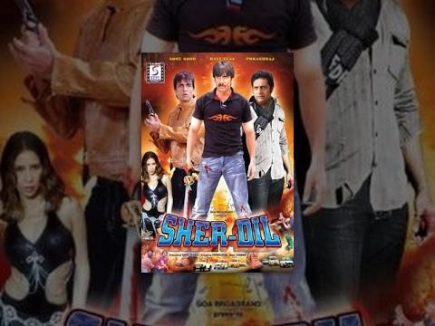 Xxx Mp4 Sher Dil│Full Movie│Ravi Teja Nayantara 3gp Sex