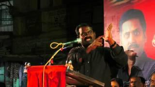 20.4.2016 திருவாடனை பொதுக்கூட்டம் - சீமான் எழுச்சியுரை | Naam Tamilar Seeman Speech - Thiruvadanai