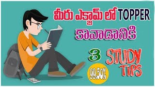 AMAZING 3 Tips to Become a TOPPER in Any Exam!   Best Study Tips in Telugu   Net India