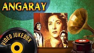Angaray [1954] Songs | Nargis - Nasiir Khan - Nanda - S. D. Burman Hits | Popular Hindi Songs