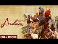 Download Video Download Ardaas (Full Movie) ਅਰਦਾਸ | Gurpreet Ghuggi, Ammy Virk, Gippy Grewal | Latest Punjabi Movie 2017 3GP MP4 FLV