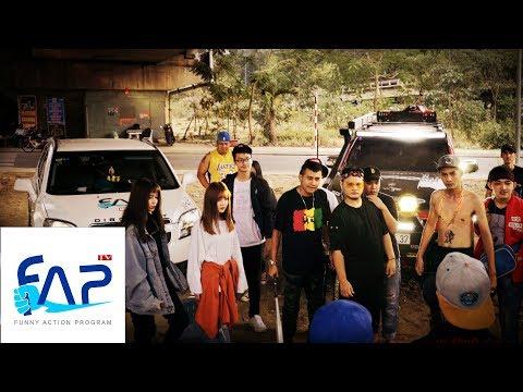 Xxx Mp4 FAPtv MV Sân Si Thái Vũ Viral OMG 3Q 3gp Sex