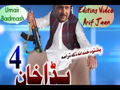 Pushto Funny Drama. Badah Khan 4 2017