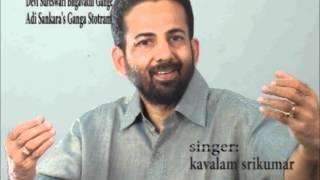 DEVI SURESWARI BHAGAVATHI GANGE