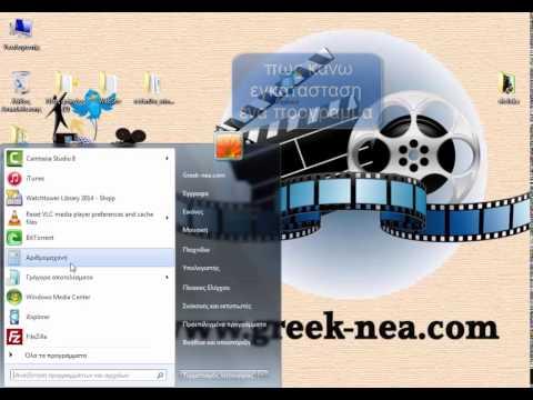 Xxx Mp4 Πώς να μετατρέψω ένα βίντεο σε μορφή AVI Mp4 Mpeg 3gp ή άλλο Free Video Converter 3gp Sex