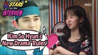 [CONTACT INTERVIEW★]Kim So Hyun - She Chose Her Drama Partner 'Yoo Seung Ho' 20170430